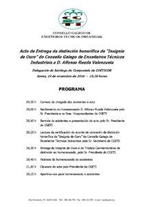 programa-acto-entrega-insignia-de-ouro-alfonso-rueda-santiago-de-compostela-10-11-2016-19-30-h